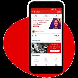 Airtel balance check in App